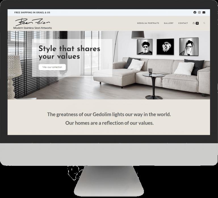 Ben ZIon fine arts web design